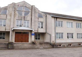 Майданська гімназія